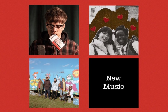 Madu, Rosie Alena & Morgan Simpson, Bernice plus 'new music' logo